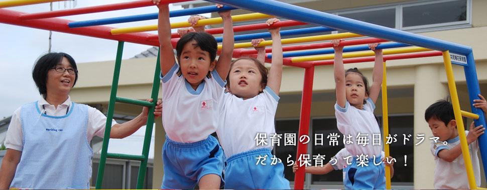 みんな子どもたちの将来を切り拓く基礎体力を育てるトレーナーです。